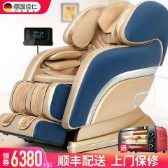 德国新款按摩椅家用颈椎肩腰全身全自动电动多功能太空豪华舱老人