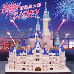 乐高积木女孩系列迪士尼城堡成年高难度大人益智力动脑拼装玩具