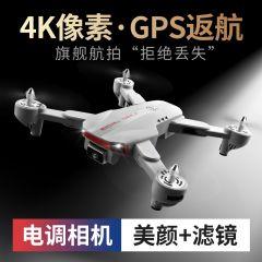 GPS自动返航专业4k高清无人机航拍飞行器长续航折叠遥控飞机航模